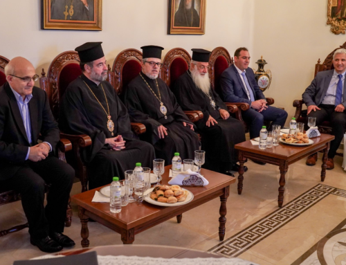 Official visit of Patriarch of Alexandria